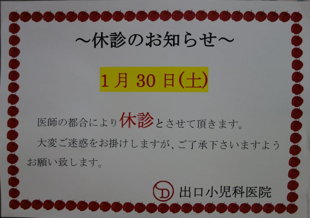 DSC07811