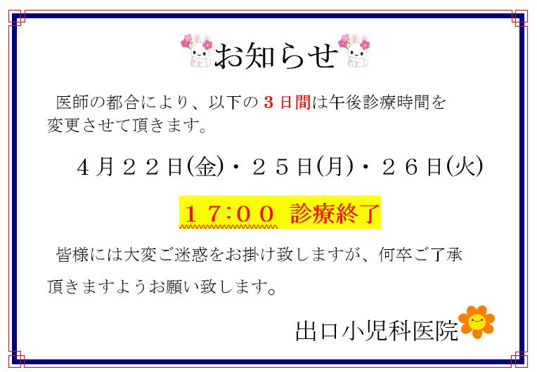 2016-04-21 (3)